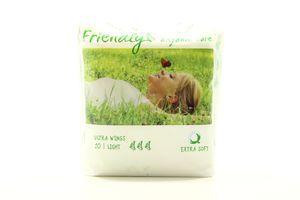 Прокладки гигиенические Organic Care Ultra Light Extra Soft Friendly 10шт