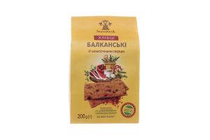 Хлебцы с кусочками перца Балканские Зерновита м/у 200г