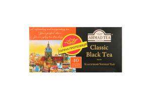 Чай черный Ahmad tea Классический ^