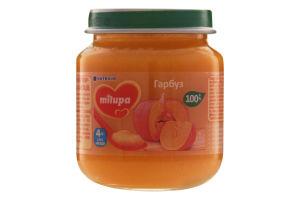 Пюре дитяче овочеве Гарбуз Milupa для дітей від 4 місяців 125г
