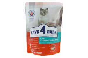 Корм сухой для взрослых стерилизованных кошек Клуб 4 лапы м/у 100г