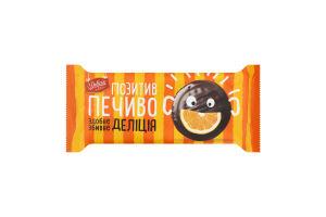 Печенье сдобное со вкусом апельсина Delicia м/у 135г
