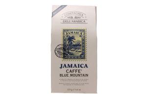 Кофе молотый Compagnia Dell`Arabica Blue Mountain