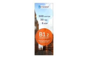 Карточки для изучения английского языка B1.2 Intermediate Student 500шт