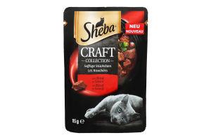 SHEBA CRAFT з яловичиною в соусі 12*85 г