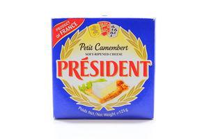 Сыр President Petit Camembert 50% к/у 125г