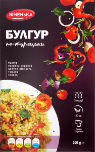 Булгур по-турецьки Жменька к/у 200г