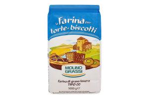 Мука из мягких сортов пшеницы Molino Grassi м/у 1кг
