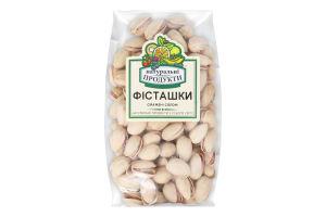 Фісташки Натуральні продукти 180г