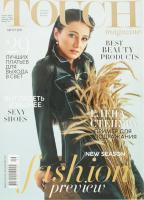 Журнал Touch magazine 1шт