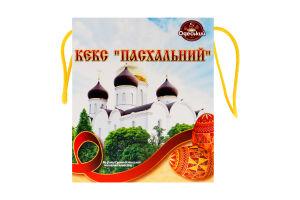 Кекс Пасхальный Одеський хлібозавод №4 к/у 900г