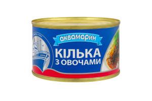 Килька с овощами Аквамарин ж/б 230г