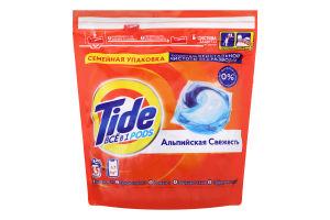Средство моющее синтетическое жидкое в растворимых капсулах Альпийская свежесть Tide 45х22.8г