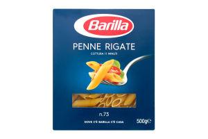 Макаронные изделия Penne Rigate №73 Barilla к/у 500г