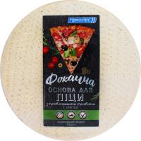 Основа для піци з прованськими травами заморожена Фокачча Геркулес м/у 320г