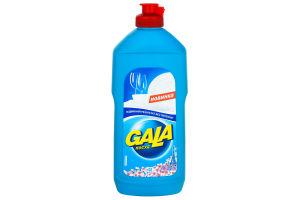 Рідина для миття посуду Паризький аромат Gala 500г