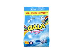Порошок стиральный для цветных вещей Морская свежесть Gala 4кг
