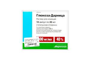 Глюкоза р-н 400 мг/мл 20мл №10 амп.