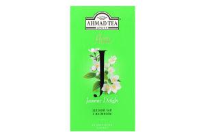 Чай Жасмин Ділайт зелений байховий дрібний,з жасмином, в одноразових пакетиках з ярликом, 20х1,8 г, у конвертах із фольги