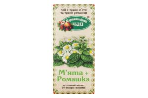 Чай травяной Мята+Ромашка Карпатський чай к/у 20х1.35г