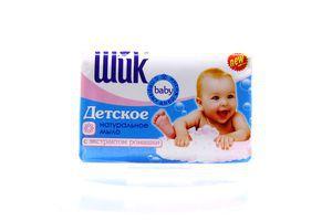 Мыло туалетное детское с экстрактом ромашки Шик 70г