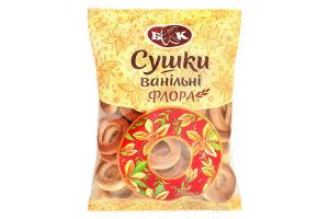 Сушки ванильные Флора БКК м/у 300г