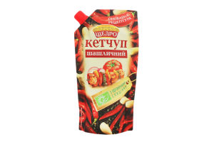 Кетчуп Щедро Шашлычный д/п