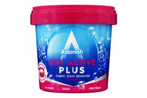 Засіб для видалення плям з активним киснем Oxy Active Plus Astonish 500г