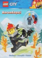 Книга со сборной фигуркой LEGO City Огнеборцы LEGO 1шт