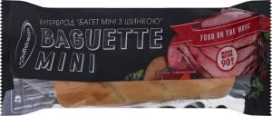 Бутерброд Багет міні з шинкою Gulfstream м/у 90г
