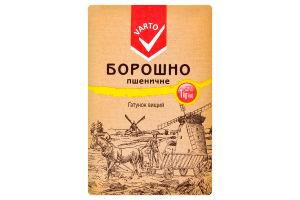 ВАРТО Борошно пшеничне в/г 1 кг