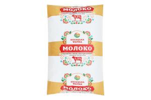 Молоко 3.2% пастеризоване Козацька ферма м/у 900г