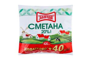 Сметана 20% Злагода м/у 420г