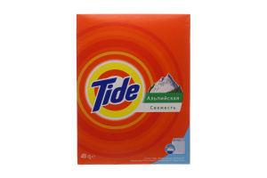 Порошок стиральный super plus Альпийская свежесть Tide 400г