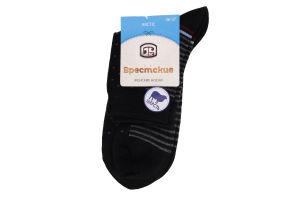Шкарпетки жіночі Брестские Arctic №15C1404 23 чорний