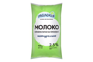 Молоко 2.5% Молокія м/у 900г