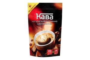 Кофе растворимый сублимированный