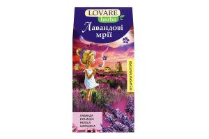Чай трав'яний та плодово-ягідний з квітами лаванди Лавандові мрії Lovare herbs к/у 20х1.8г