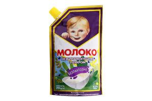 Молоко сгущенное 8.5% цельное безлактозное с сахаром Первомайський МКК д/п 290г