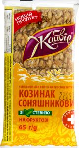 Козинак на фруктозе со стевией Подсолнечный Жайвір м/у 65г