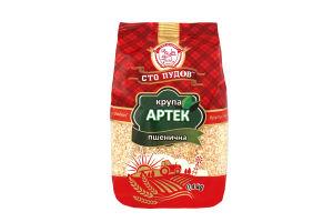 Крупа Сто пудов пшеничная Артек