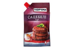 Соус томатный Сацебели Торчин д/п 200г