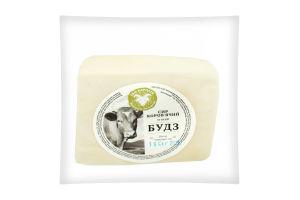Сыр 42.5% коровий мягкий Будз Еко Карпати кг