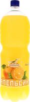 Напій безалкогольний сильногазований Апельсин Іволжанське природне джерело п/пл 2л