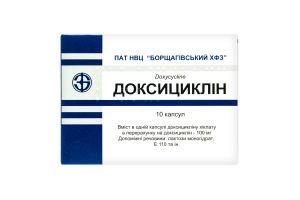Доксициклін г/х капс. 0,1 №10