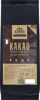Какао алкалізоване 22-24% Best way foods м/у 1кг