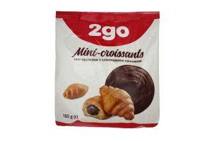 Мини-круассаны с шоколадной начинкой 2go м/у 180г