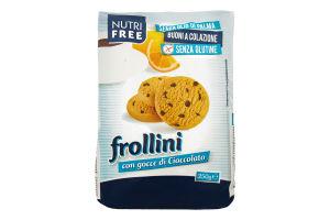Печенье Nutri Free Фроллини сдобное с шокол.крошк.