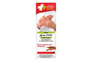 Крем для рук питательный от морщин и пигментных пятен Дежурная аптека Эколла 75г