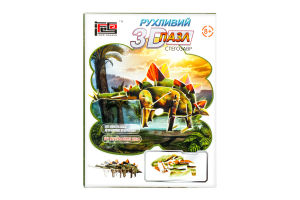 Заводной 3D-пазл Hope Winning Стегозавр